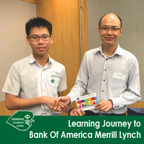Bank of America Merrill Lynch Learning Journey 2017.jpg