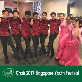 Choir 2017 Singapore Youth Festival button.jpg