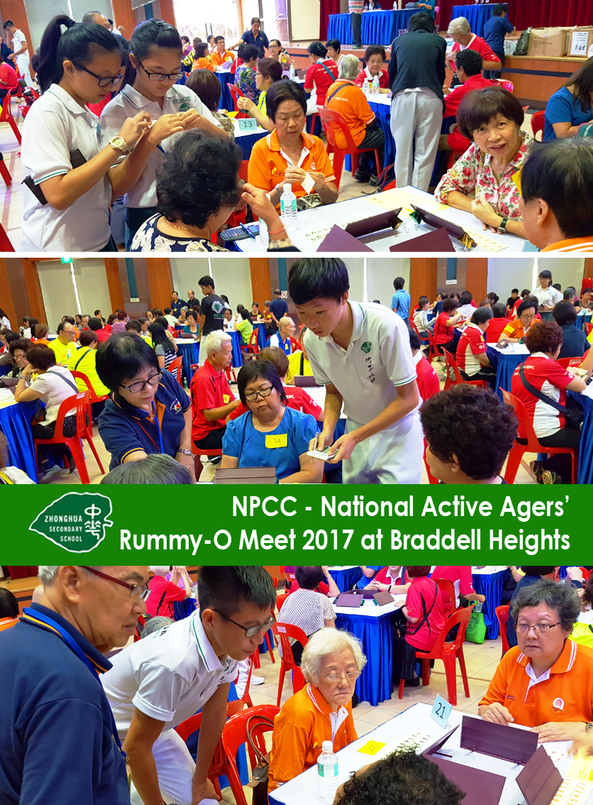 NPCC Active Agers Composite.jpg
