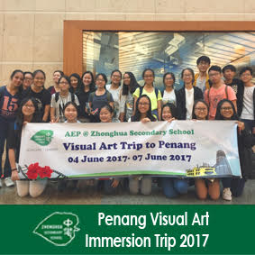 Penang Visual Art Immersion Trip thumbnail.jpg