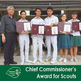 Scouts Commissioner Award Button Maker 2017.jpg