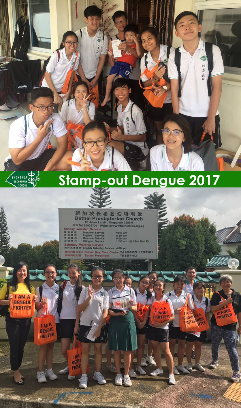Stamp out Dengue Composite.jpg