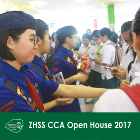 ZHSS CCA Open House 2017.jpg