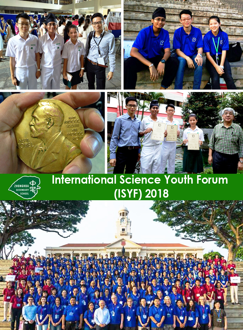 Composite_International Science Youth Forum (ISYF) 2018.jpg