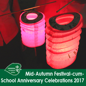 Mid Autumn Button Maker 2017.jpg