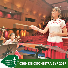 Chinese Orchestra SYF 2019 _Button.jpg