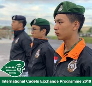 International Cadets.jpg