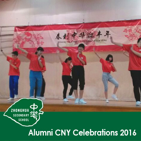 Alumni CNY Celebrations Composite btn.jpg