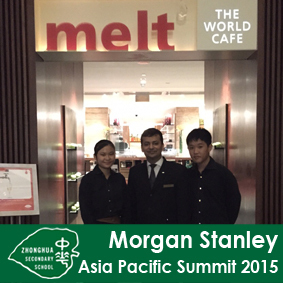 Button Morgan Stanley Asia Pacific Summit 2015.jpg