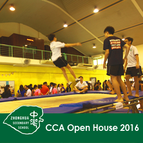 CCA Open House 2016 Button.jpg