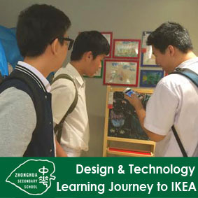 Design & Technology Learning Journey to IKEA Btn.jpg