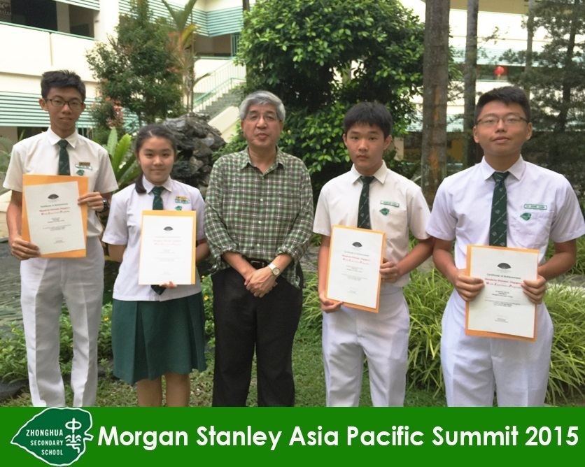 Morgan Stanley Asia Pacific Summit 2015 Composite.jpg