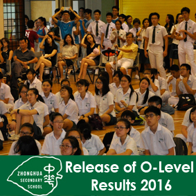 Release of O level Results 2016 Button.jpg