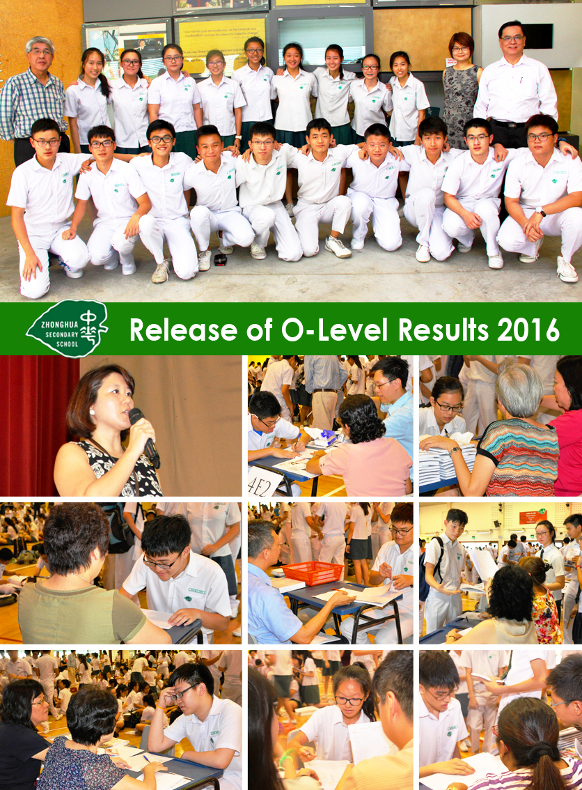 Release of O level Results 2016 collage.jpg