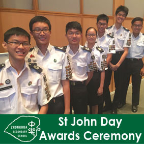 St John Day Awards Ceremony Collage btn.jpg
