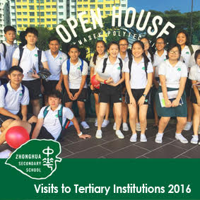 Visits to Tertiary Institutions 2016 Btn.jpg