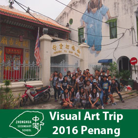 Visual Art Trip to Penang Button.jpg