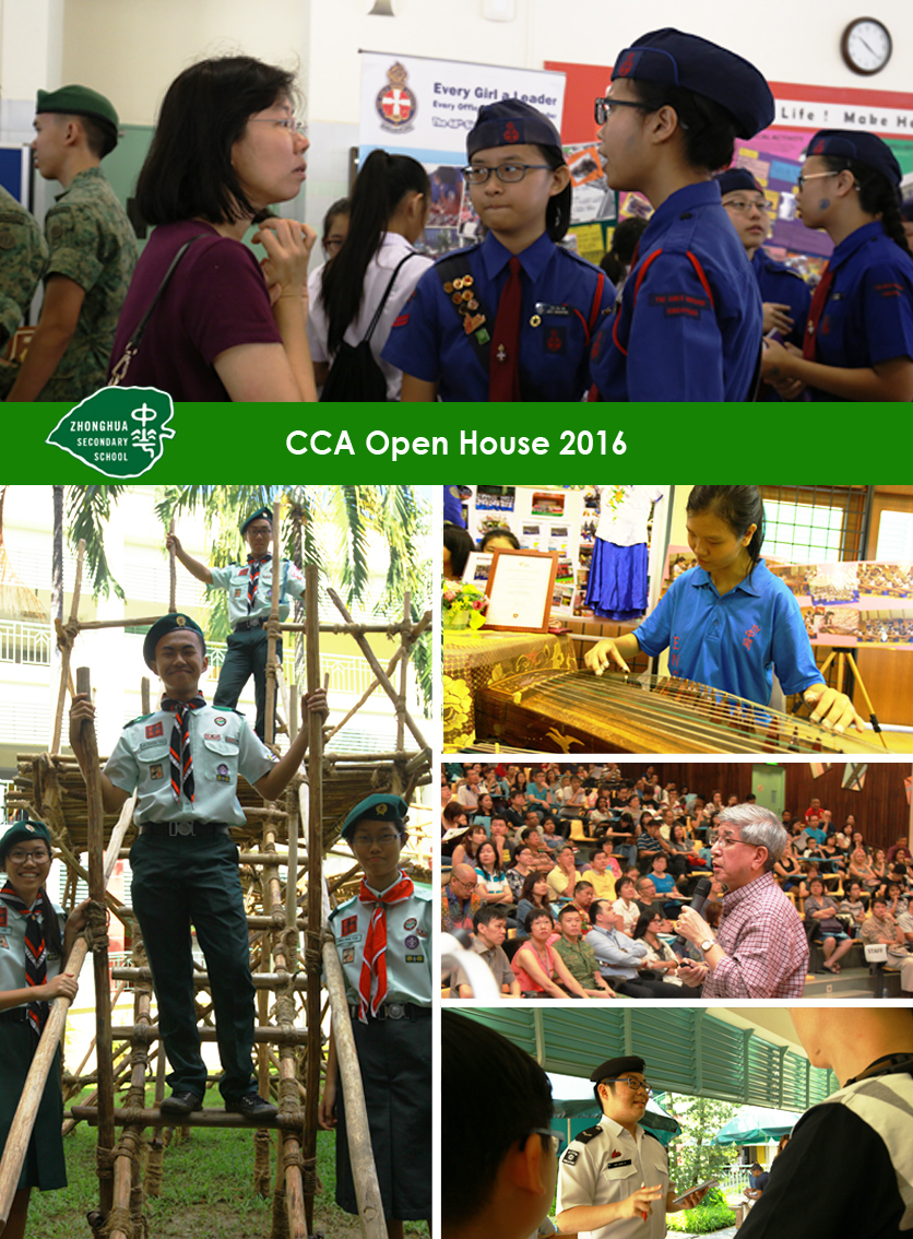 ZHSS CCA Open House 2016 Composite.jpg